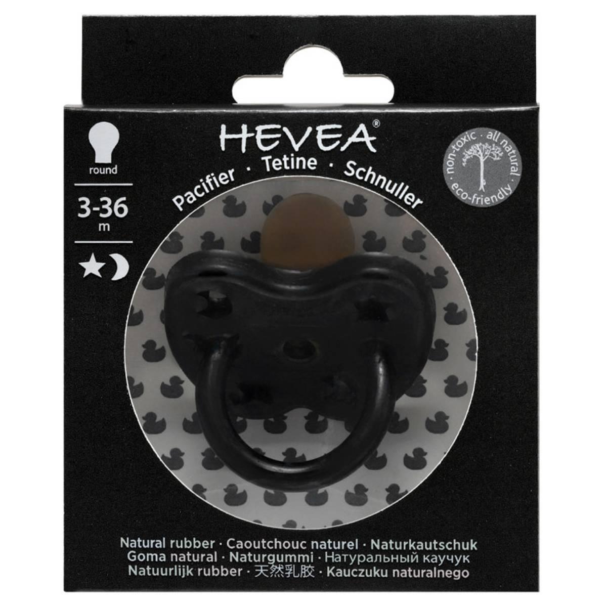 Ortodontisk smokk 3-36 mnd, Outer Space Black / Hevea